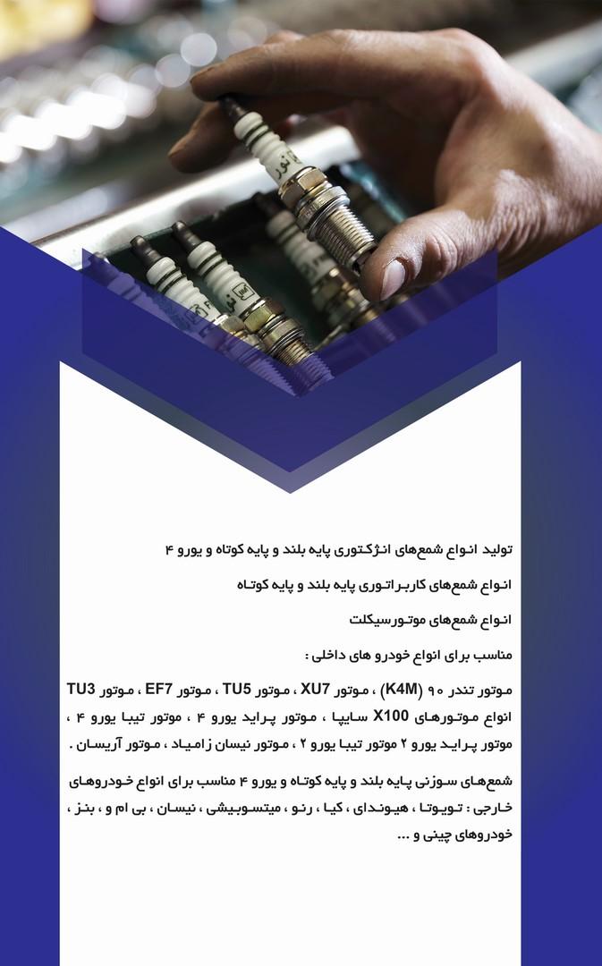 Brochure-05