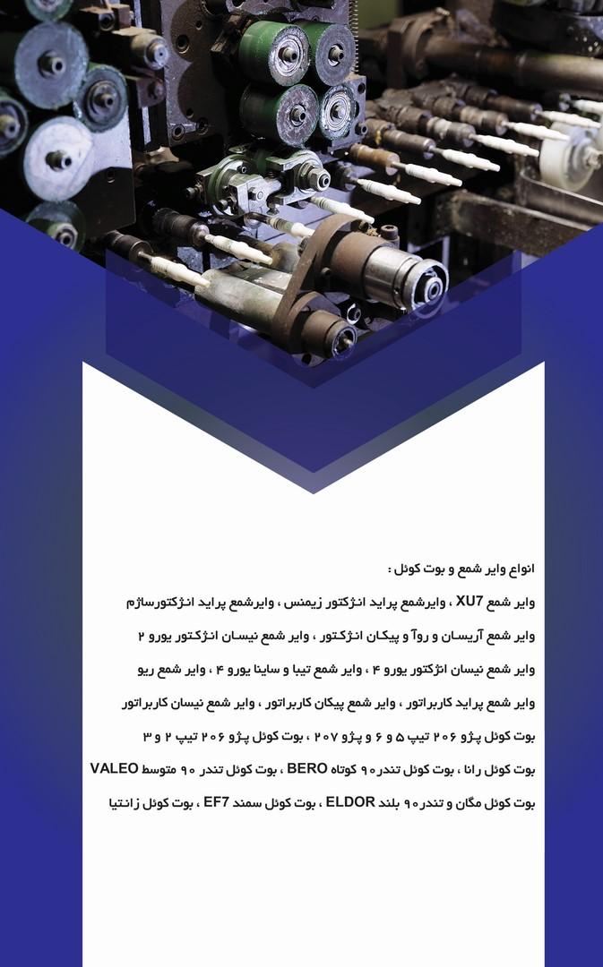Brochure-06